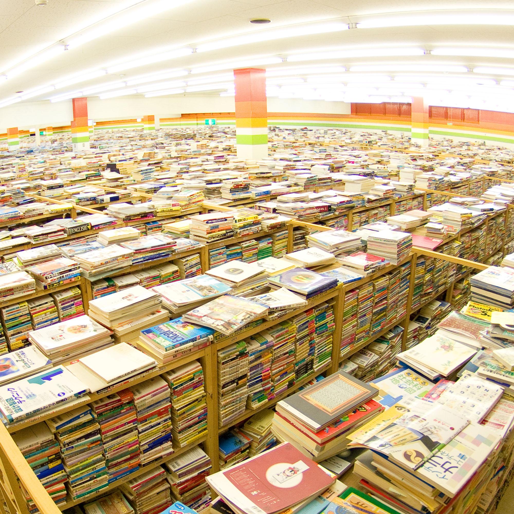 西桂倉庫を紹介します。